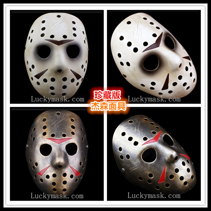 100% résine or Vintage fête masque Jason Voorhees Freddy Hockey Festival Halloween mascarade masque Costume Cosplay fournitures