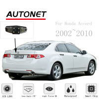 AUTONET Rear View Camera For Honda Accord 2002~2010 Backup Camera CCD Night Vision Waterproof Parking Assistance