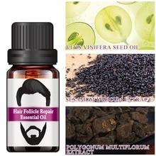 Natural Hair Repair Oil Men Styling Moustache Oil Hair Growth Of Beard Body Hair