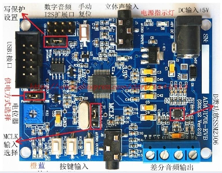 ADAU1701 Development Board (new Version) /ADAU1401/ADAU1702/ADAU1761 Development Board