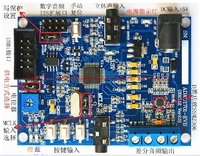 ADAU1701 Development Board New Version ADAU1401 ADAU1702 ADAU1761 Development Board