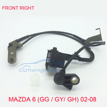 Передний правый ABS датчик скорости колеса для Mazda 6(GG/GY/GH) станция вагон хэтчбек, выпуск 2002-2008 GJ6A-43-70XA/B/C/D/E