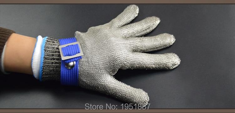 s-glove-e2