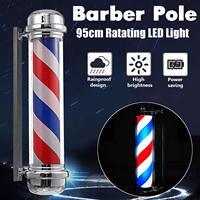 4 Types Barber Shop Light Red White Blue Stripes Rotating LED Light Lamp Hairdressing Salon Outdoor Hanging Sign Lamp
