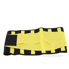 GZDL Women's Corset Bandage Fashion Adjustable Waist Power Belt Casual Slim Fitness Shapewear Midriff-Cinchers Belts CR5566