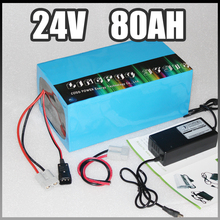 24V 80Ah electric bike battery 2000W Electric Bicycle lithium Battery with BMS Charger 24v li ion scooter battery pack Free tax
