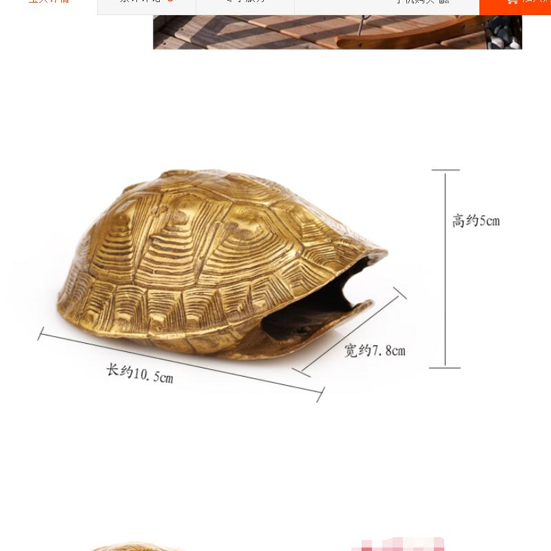 SHUN Feng Shui Copper Turtle Shell Decoration Lucky Fortune-teller Feng Shui Articles pond turtle