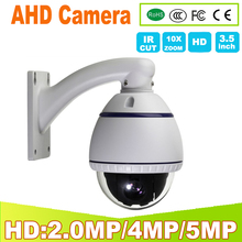 New Arrival 1080P 2.0MP 5MP AHD Mini PTZ Camera 10X Optical Zoom  High Speed Dome AHD-H Security YSY-416A-1 YUNSYE