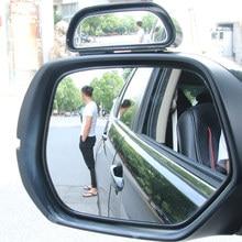 Adjustable Car Blind Spot Mirror Car Rearview Auxiliary Mirror Car Reversing Auxiliary Mirror Car Exterior Parts