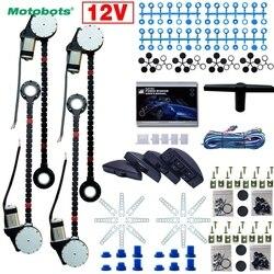 MOTOBOTS 1 セットユニバーサル車/自動 4 ドア Electronice パワーウィンドウキット 8 ピース/セットムーン Swithces と Harnessb ケーブル DC12V
