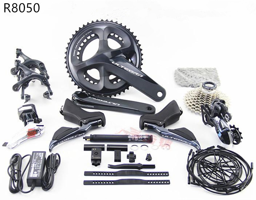Shimano ULTEGRA 2x11s speeds R8050 R8060 R8070 Di2 electric parts Groupset cycling derailleur Kit includes all