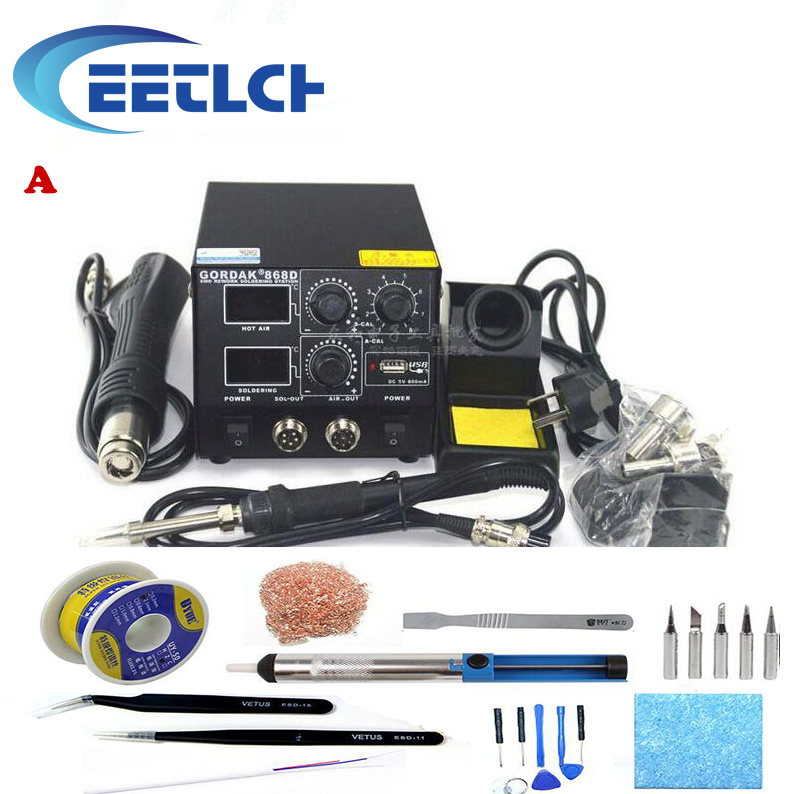 220V Soldering Station GORDAK 868D 2 In1 SMD Rework Station Hot Air Gun + Electric Solder Iron For Welding Repair Tools With USB