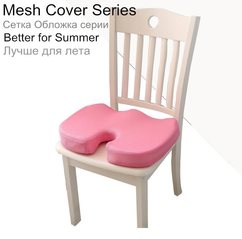 HTB1swLuV9zqK1RjSZPcq6zTepXa8 PurenLatex 45*35*7 Hot Sale Slow Rebound Bamboo Charcoal Memory Foam Chair Car Seat Hips Pillow Tailbone Coccyx Protect Cushion