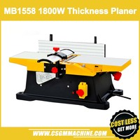 MB1558 1800W Thickness Planer/12000rpm multifunction wood jointer planer
