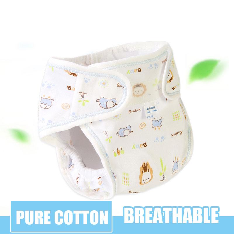Kawaii Baby Cloth Training Pants