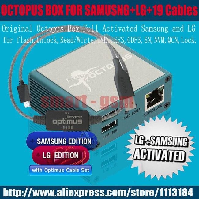 Boîtier poulpe d'origine entièrement activé pour LG et pour Samsung 19 câbles, y compris optimus jeu de câbles déverrouillage Flash et outil de réparation