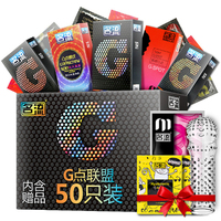 PERSONAGE Condoms, condoms, G Point Alliance, 50 adult supplies for wolf braces.
