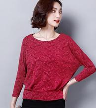 Womens New Velvet Lace Blouses Tops Feminine Long Puff Sleeved Shirt Ruffled Button Plus Size 3XL Blusa Fiminina