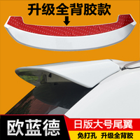 High quality ABS paint car fixed tail, high quality stable car rear spoiler For Mitsubishi Outlander 2013 2018 Car styling