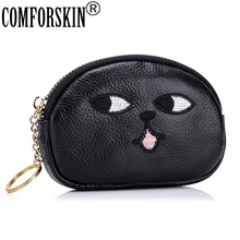COMFORSKIN Guaranteed Genuine Leather Cute Character Womans Coin Purse Brand Design High Quality Cowhide Mini Women Wallet 2017