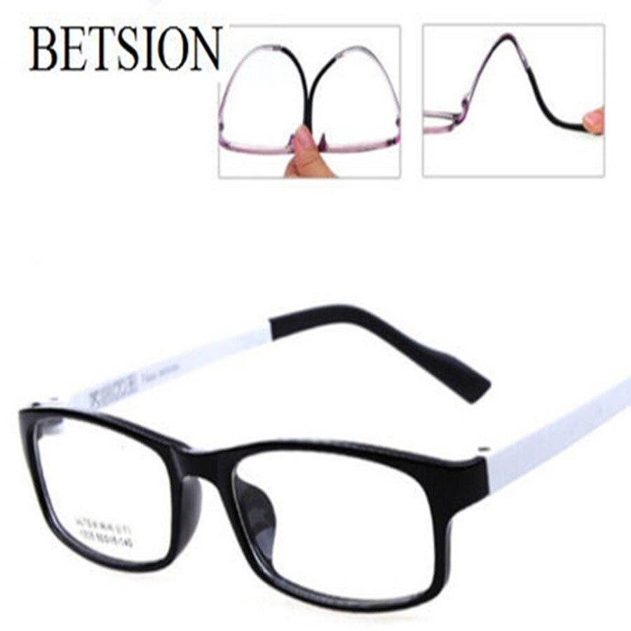 ⊰optical New ULTEM Black White Eyeglass Frames Plain computer ...