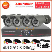 Outside waterproof AHD 1.0mp 720p Steel bullet digital camera 30leds Three.6/6mm lens 4ch dvr equipment cctv safety system video surveillance