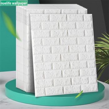 Waterproof anti-collision thickening brick pattern wall stickers bedroom living room wall renovation  foam soft bag wallpaper