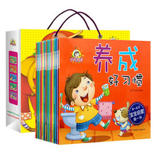 10pcs/set baby Enlightenment first book Chinese developing good habits Character Training short story books for children