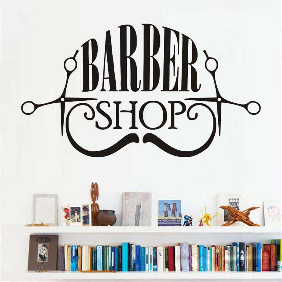 ビニール壁ステッカーはさみ理髪理髪店ため寝室リムーバブル防水壁紙モダンな家の装飾