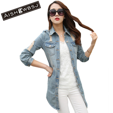 AISHGWBSJ Women Basic Coats Spring Autumn Women Hole Denim Jacket Long Sleeve Loose Female Jeans Coat Casual Girl Outwear QYX140