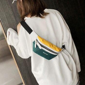 FSISLOVER Sport Bag Belt  1