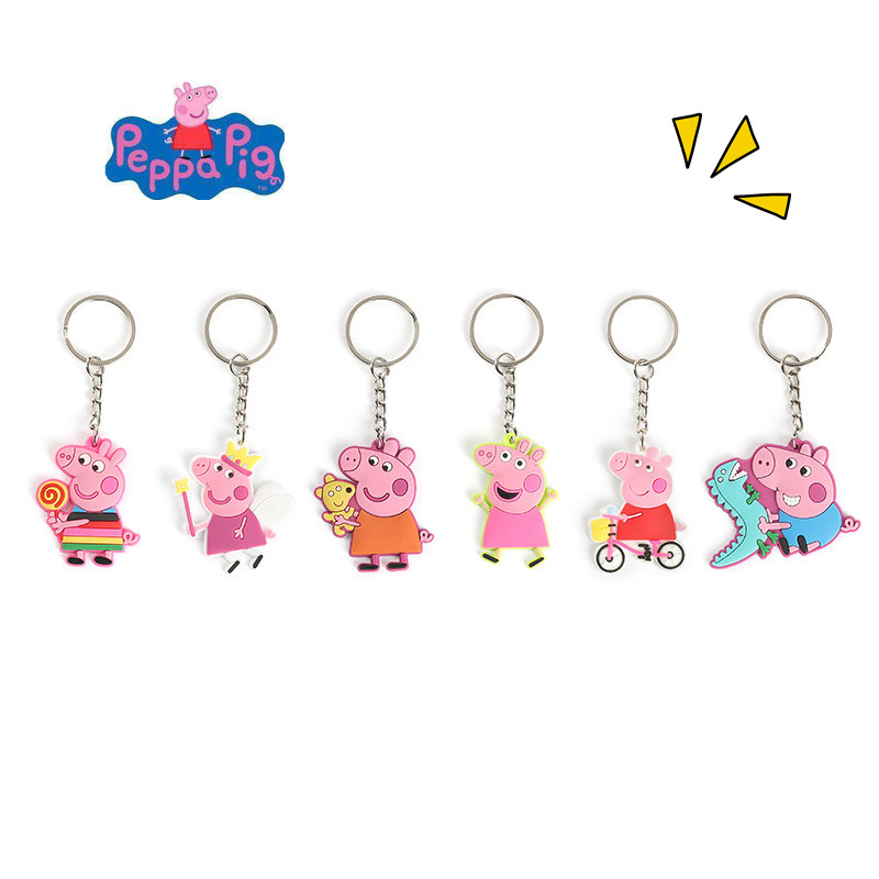 6 Sets Peppa Pig George Peggy Jewelry Keychain Animal Bag Pendant Key Ring Holder Doll Toys Childen Gifts