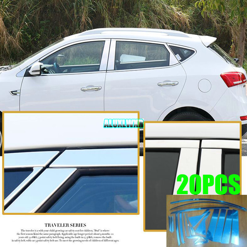 For Jac refine s5 MK1 MK2 2013 2014 2015 2016 Stainless Steel Car-Styling Auto Full Window Cover Trim Garnish Strips 20PCS/SET stainless steel full window with center pillar decoration trim car accessories for hyundai ix35 2013 2014 2015 24