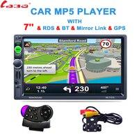 2 Din 7 Inch HD GPS Car Navigation 800MHZ FM 8GB DDR3 2017 Maps For Russia