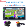 2 Din 7 Inch HD GPS Car Navigation 800MHZ FM 8GB DDR3 2017 Maps For Russia