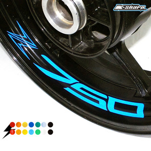 8 X custon inner rim decals wheel reflective sign Stickers stripes FIT KAWASAKI Z750(China)