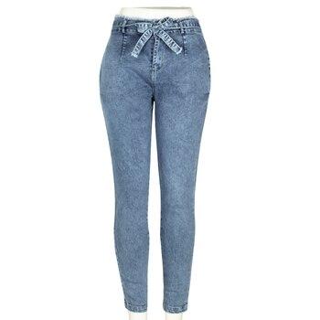 Παντελόνι jeans Push-Up stretch Denim ελαστικό Γυναικεία Παντελόνια Ρούχα MSOW