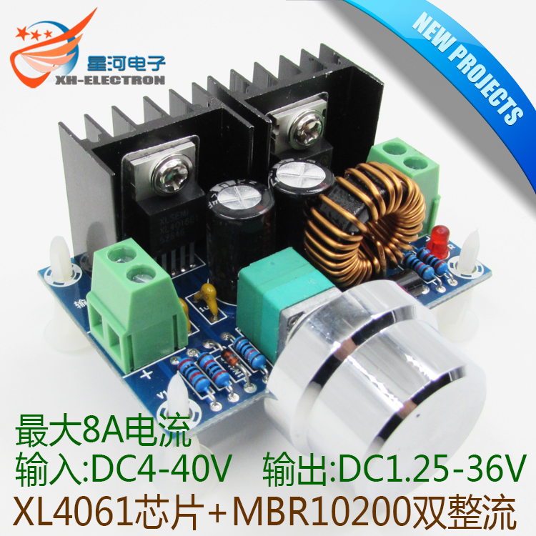 Купить с кэшбэком Free shipping   DC-DC XH-M401 buck module XL4016E1 high power DC voltage regulator Maximum 8A with voltage regulator