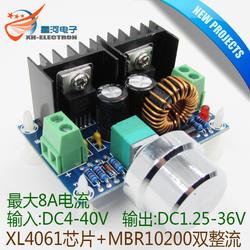 Бесплатная доставка DC-DC XH-M401 Бак Модуль XL4016E1 высокой мощности DC регулятор напряжения максимальная 8A с регулятор напряжения