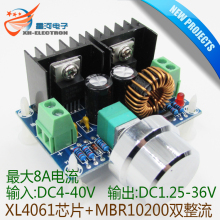 Free shipping  DC-DC XH-M401 buck module XL4016E1 high power DC voltage regulator Maximum 8A with