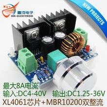 Бесплатная доставка стандартный бак модуль xl4016e1 регулятор