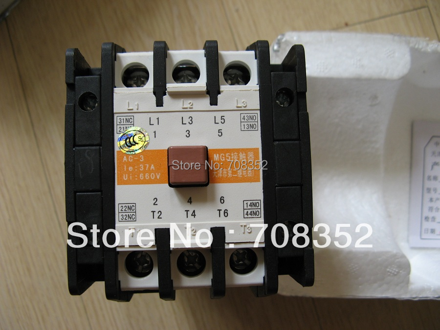 Elevator contactor MG5, free shipping