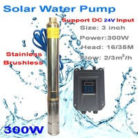 FREE PUMP CONTROLLER ! 300W DC 24V Brushless high speed SOLAR WATER PUMP max flow 3T/h submersible pump for home & agriculture