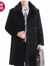 2017 куртка бренд ткань для мужской длинное пальто классический зимняя куртка Овцы сгустите line шерстяные пальто коммерческий стильная