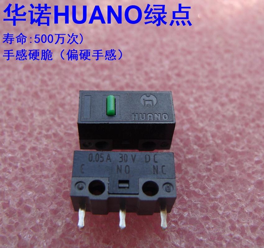 2 шт./упак. оригинальный HUANO мыши кнопку мыши микропереключатель жизни 5 миллионов 0.05A 30 В DC 0.85N зеленого цвета в горошек