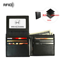 Leather RFID card holder coin purse men and women anti-scanning anti-theft card package wallet short wallets цена и фото