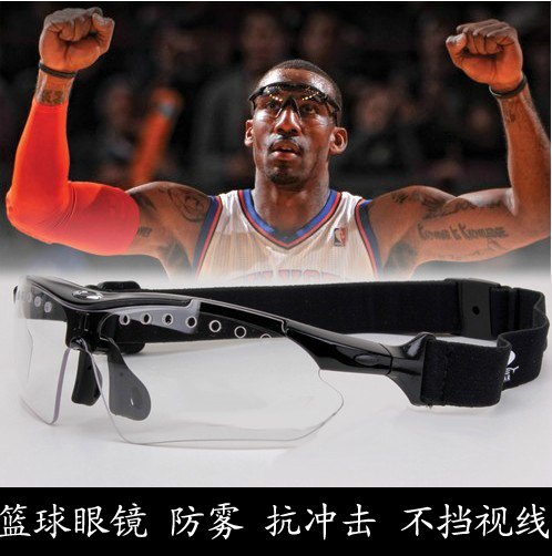 a9703550af12 Amare Stoudemire Basketball Glasses football outside sport goggles  breathable anti-fog myopia (Can match myopia glasses)