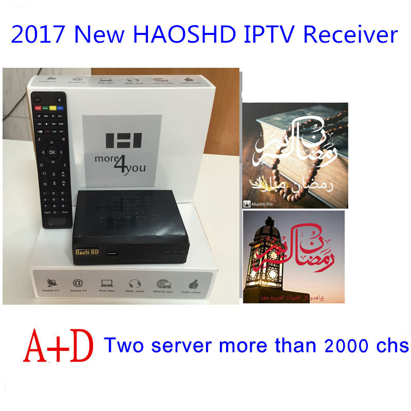 HAOSIHD R1 Arabic iptv tv box free watching  support  2000+ Arabic,UK,Italy,France,Germany,Africa Sweden channels apk arabic iptv receiver arabic iptv box free forever free 1000 europe america africa middel east tv support cccam cline