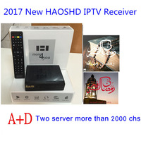 HAOSIHD R1 Arabic Iptv Tv Box Free Watching Support 2000 Arabic UK Italy France Germany Africa