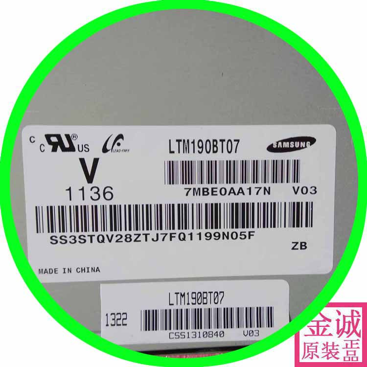 100% original new LTM190BT07 original new LCD screen / BT02 / BT03 / BT08 pontoon21 trait 00 bt02 062